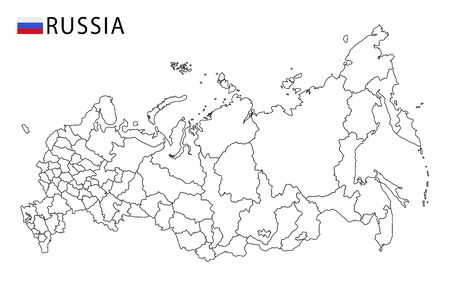 Russia map, black and white detailed outline regions of the country. Vector illustration