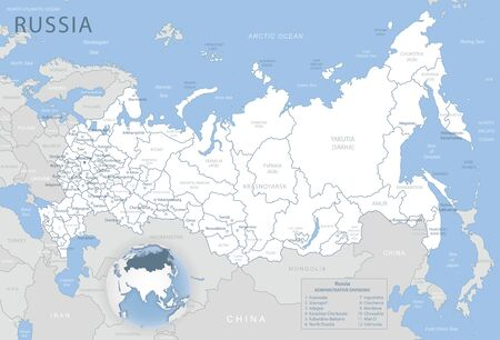 Blue-gray detailed map of Russia administrative divisions and location on the globe. Vector illustration Ilustrace