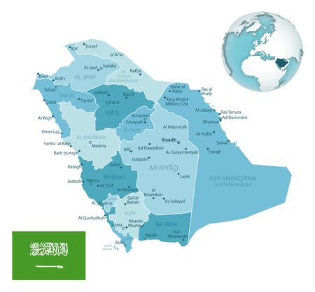 Saudi Arabia administrative blue-green map with country flag and location on a globe. Vector illustration