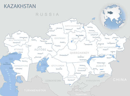 Blue-gray detailed map of Kazakhstan administrative divisions and location on the globe. Vector illustration Ilustracja