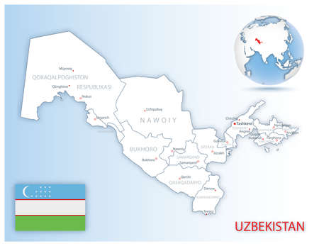Detailed Uzbekistan administrative map with country flag and location on a blue globe. Vector illustration 矢量图像