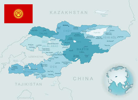 Blue-green detailed map of Kyrgyzstan administrative divisions with country flag and location on the globe. Vector illustration 矢量图像