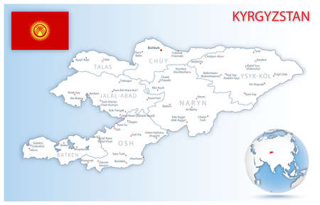 Detailed Kyrgyzstan administrative map with country flag and location on a blue globe. Vector illustration