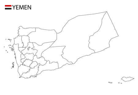 Yemen map, black and white detailed outline regions of the country. Vector illustration