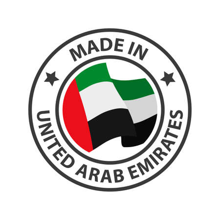 Made in United Arab Emirates icon. Stamp made in with country flag 矢量图像