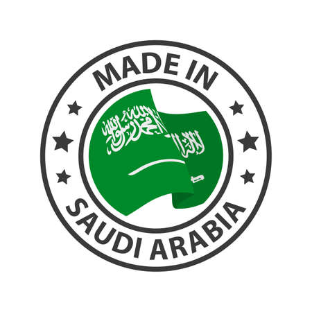 Made in Saudi Arabia icon. Stamp made in with country flag 矢量图像