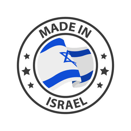 Made in Israel icon. Stamp made in with country flag 矢量图像