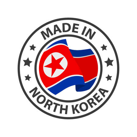 Made in North Korea icon. Stamp made in with country flag 矢量图像