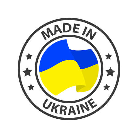 Made in Ukraine icon. Stamp made in with country flag