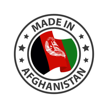 Made in Afghanistan icon. Stamp made in with country flag 矢量图像