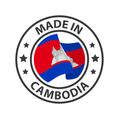 Made in Cambodia icon. Stamp made in with country flag