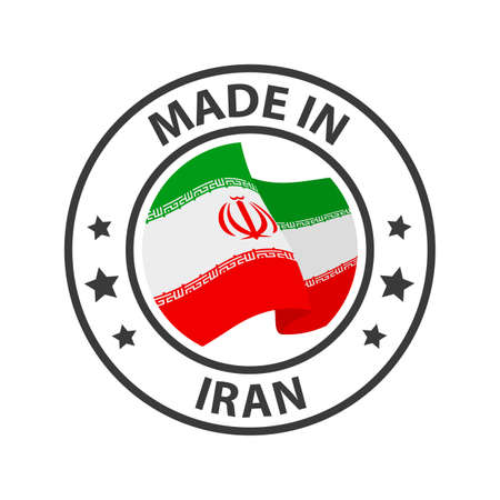 Made in Iran icon. Stamp made in with country flag