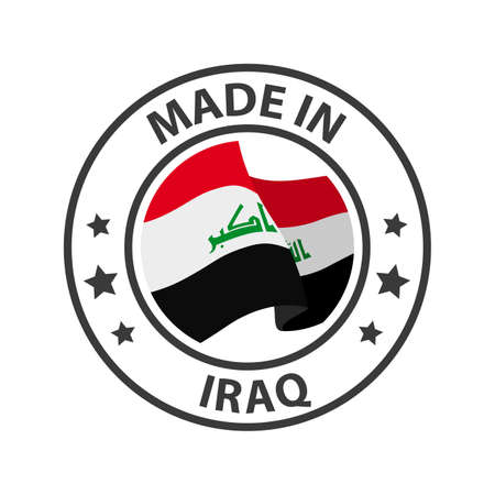 Made in Iraq icon. Stamp made in with country flag 矢量图像