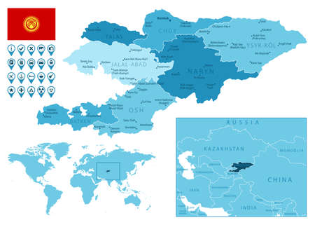 Kyrgyzstan detailed administrative blue map with country flag and location on the world map. Ilustração