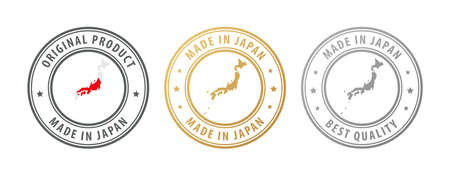Made in Japan - set of stamps with map and flag. Best quality. Original product. Vector illustration Illusztráció