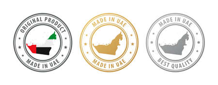 Made in United Arab Emirates - set of stamps with map and flag. Best quality. Original product. Vector illustration Illusztráció