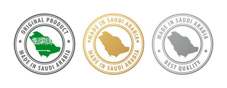 Made in Saudi Arabia - set of stamps with map and flag. Best quality. Original product. Vector illustration Illusztráció