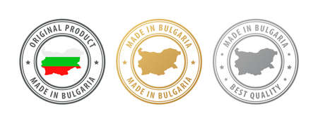 Made in Bulgaria - set of stamps with map and flag. Best quality. Original product. Vector illustration Illusztráció