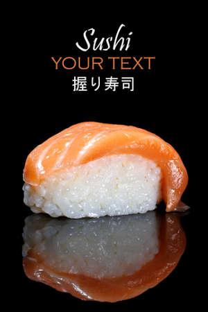 Nigiri sushi - Japanese cuisine with sushi rice and fresh salmon