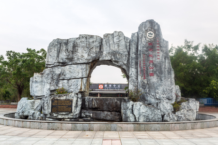 The iconic rockery of the Xiangqiao Karst National Geological Park in Luzhai, Guangxi, China Editorial
