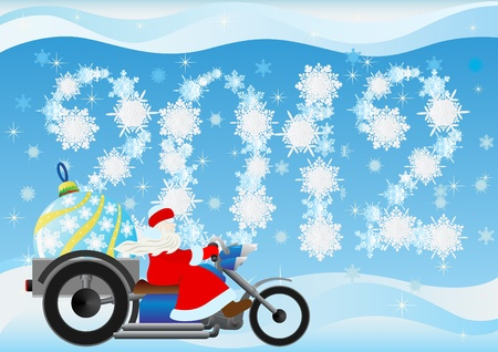 snow tire: Santa on a motorcycle driven by Christmas decorations