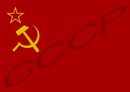 hammer and sickle: Star, hammer and sickle - a symbol of the Soviet Union. Illustration