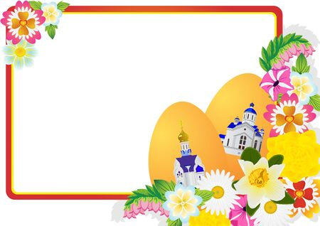 Easter eggs with ornament and wild flowers. The illustration on a white background. Vector