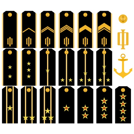 Shoulder straps of Navy of the Russian army. An illustration on a white background. Vector