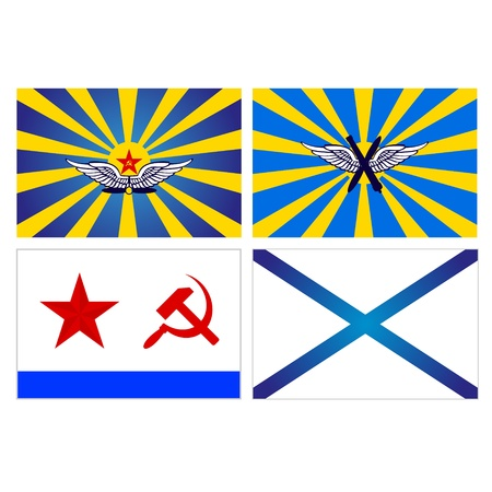 air hammer: Flags of the Air Force and Navy of the USSR and Russia  An illustration on a white background