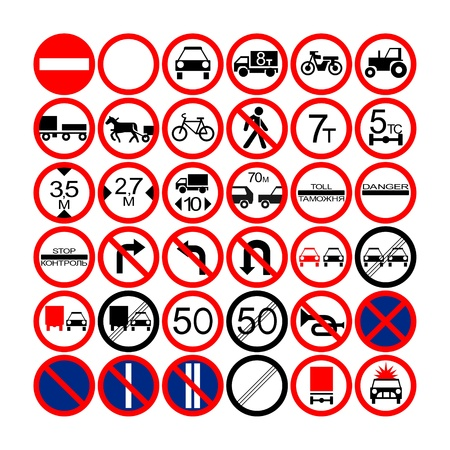 Set of traffic signs. The illustration on a white background. Stock Vector - 20163635