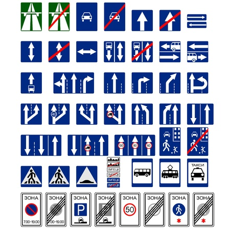 constraints: Set of traffic signs. The illustration on a white background. Illustration