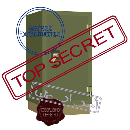 Bank safe and print with the words  Top Secret   The illustration on a white background  Vector