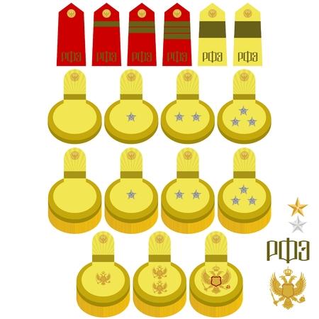 epaulettes: Shoulder straps and epaulettes tsarist Russian Navy. Illustration on white background. Illustration