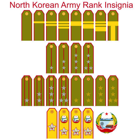 in the ranks: Badge of ranks in the Armed Forces of North Korea. The illustration on a white background.