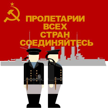 battleship: Red Flag, the symbol of the revolution in Russia and the sailor since the October Revolution in Russia. The illustration on a white background.
