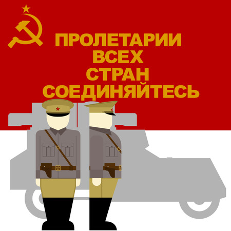 armored car: Red Flag, the symbol of the revolution in Russia and the driver of an armored car of the October Revolution in Russia. The illustration on a white background.