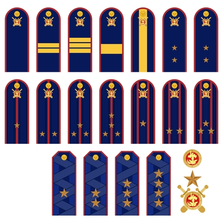 shoulder buttons: Insignia police officers in Russia. The illustration on a white background.