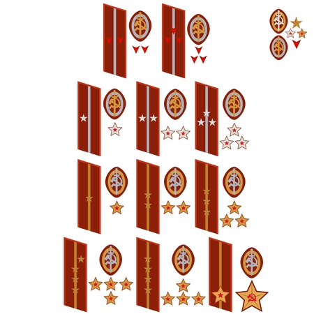 ussr: Insignia of the USSR State Security 1937-1939, the military. The illustration on a white background. Illustration