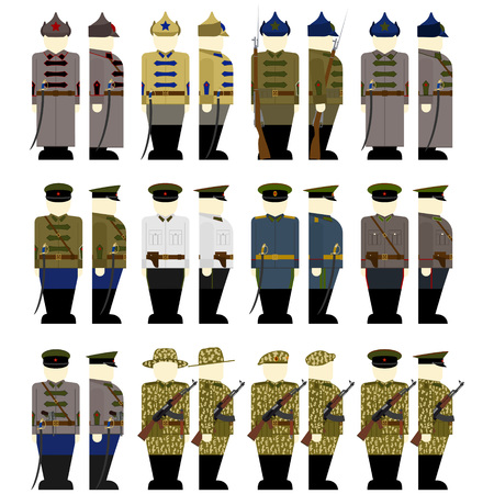 Uniforms and insignia of border guards in the Soviet Union. The illustration on a white background.