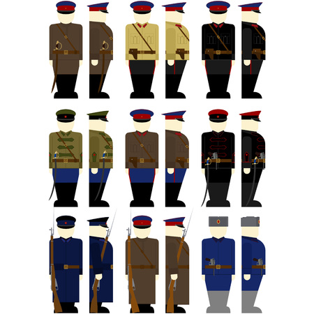 gpu: Uniforms and insignia in the GPU and the NKVD of the USSR. The illustration on a white background.