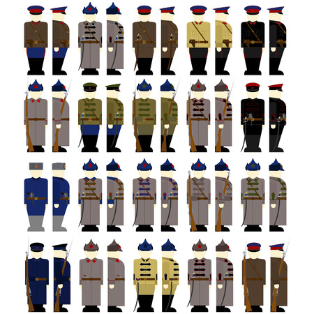 epaulettes: Uniforms and insignia in the GPU and the NKVD of the USSR. The illustration on a white background.