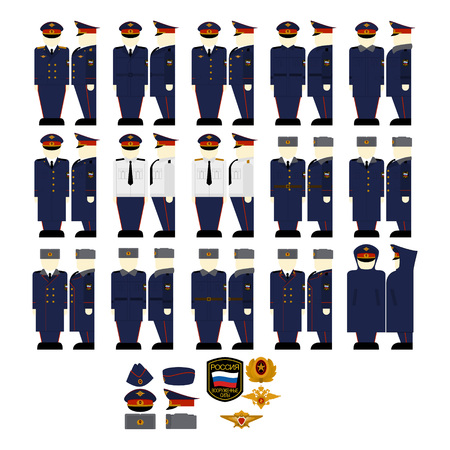 garrison: Uniforms and insignia of the Ministry of Justice. The illustration on a white background. Illustration