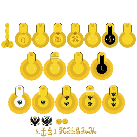 Insignia naval crews of His Imperial Majesty in Russia. The illustration on a white background. Illustration