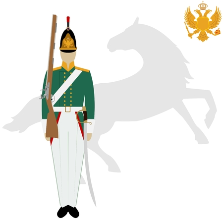 steed: Soldiers in uniforms and weapons of the Russian army at the Battle of Borodino in 1812. The illustration on a white background.