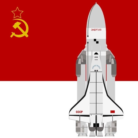 aerospace: Multi-purpose aerospace system ?Buran?. The illustration on a white background.