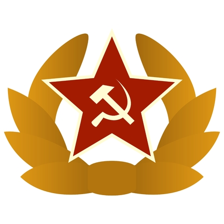The star with the hammer and sickle. Badge of Soviet troops. The illustration on a white background. Illustration