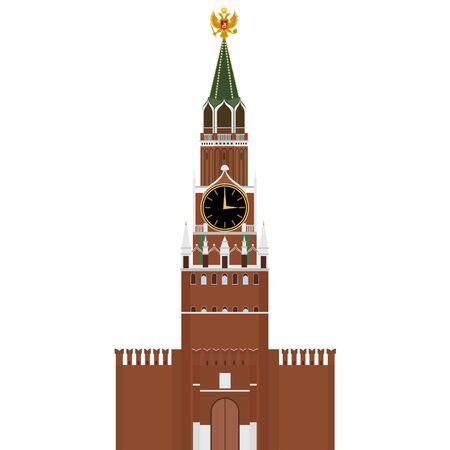 Kremlin from the double-headed eagle in Moscow. The illustration on a white background.
