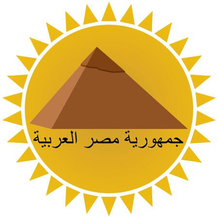 An icon in the form of the sun and sights of Egypt. The illustration on a white background.