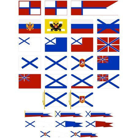 Flags and pennants of the Russian Navy (1668-1917 year). The illustration on a white background.