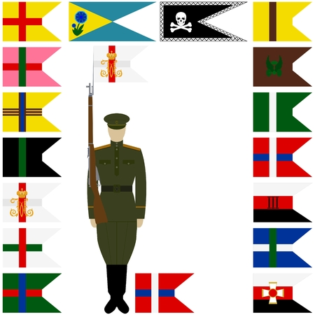 The infantry, engineering and special units existed linear icons, one for each company and individual - on the battalion. The illustration on a white background.